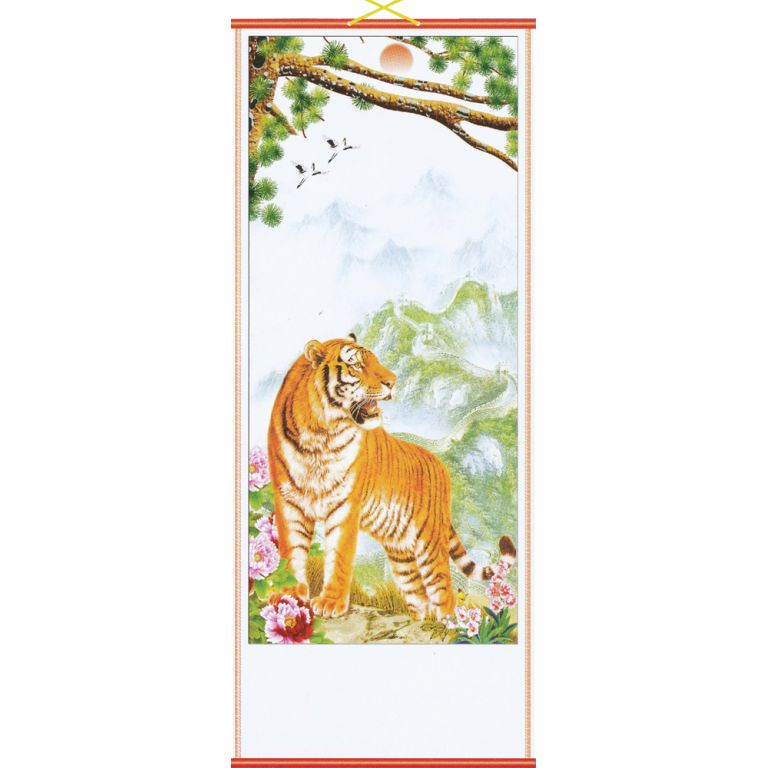 Mountain Tiger Scroll