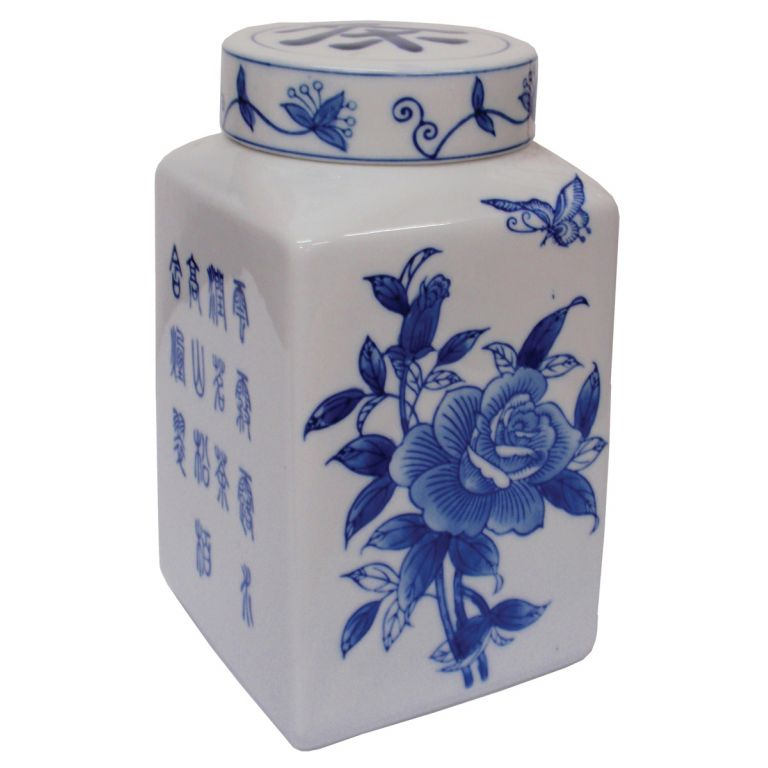 Square Floral Tea Caddy
