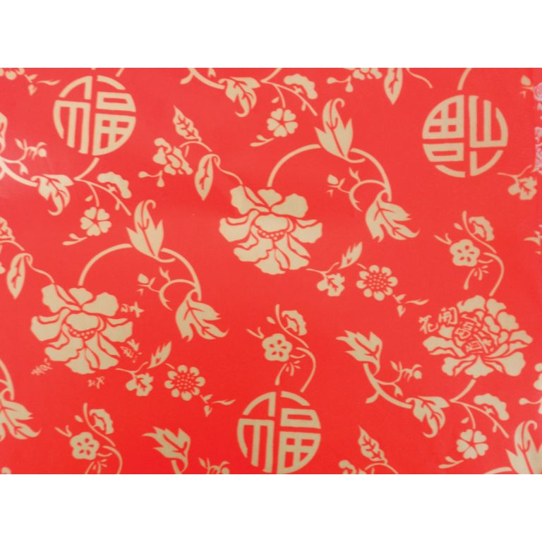 Good Fortune Giftwrap