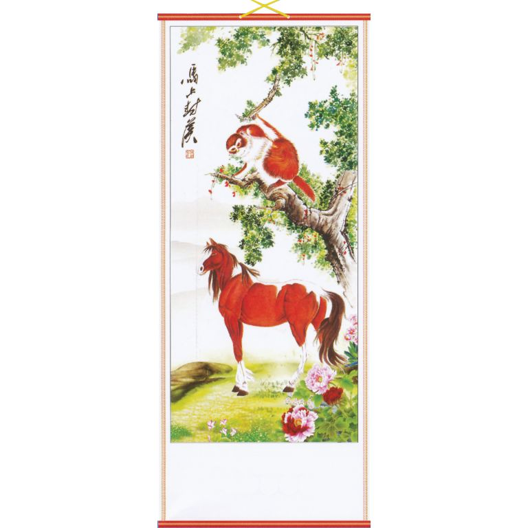 Horse and Monkey Scroll