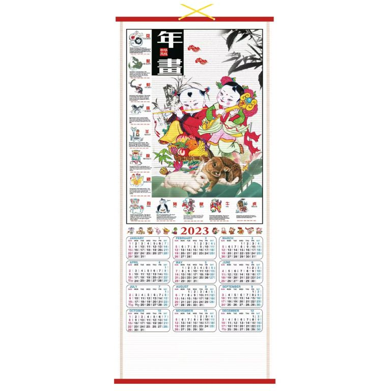 2020 Year of the Rat Calendar
