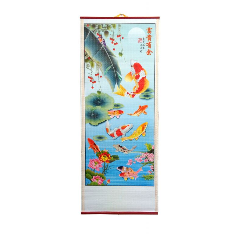 Nine Carp Fish Scroll